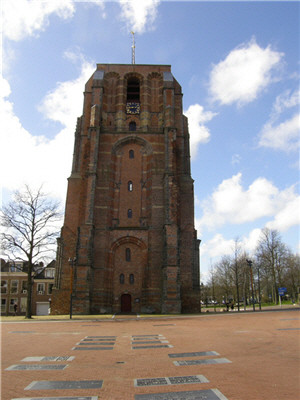 Oldehoven Leeuwarden