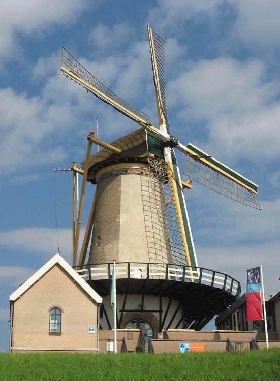 Windlust Nieuwerkerk aan den IJssel