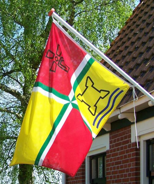 vlag Enumatil