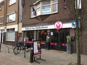 2 Bakkerij Van Malkenhorst Poeldijk
