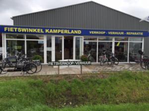 Fietswinkel Kamperland
